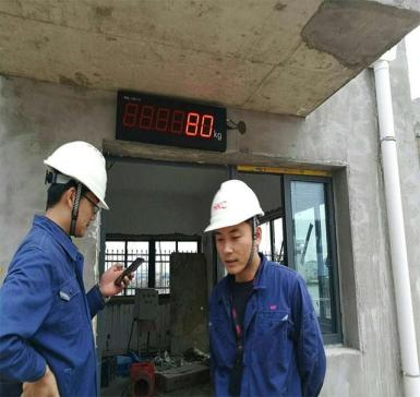 Youngic Truck Scale Indicator And Display Test