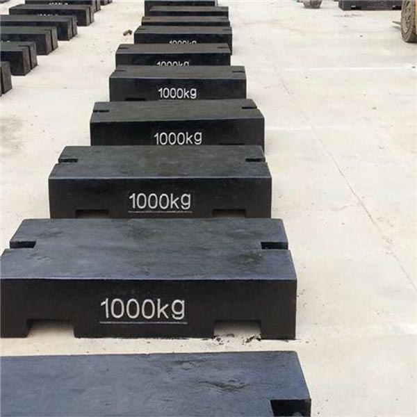2KG Analytical Calibration Weights