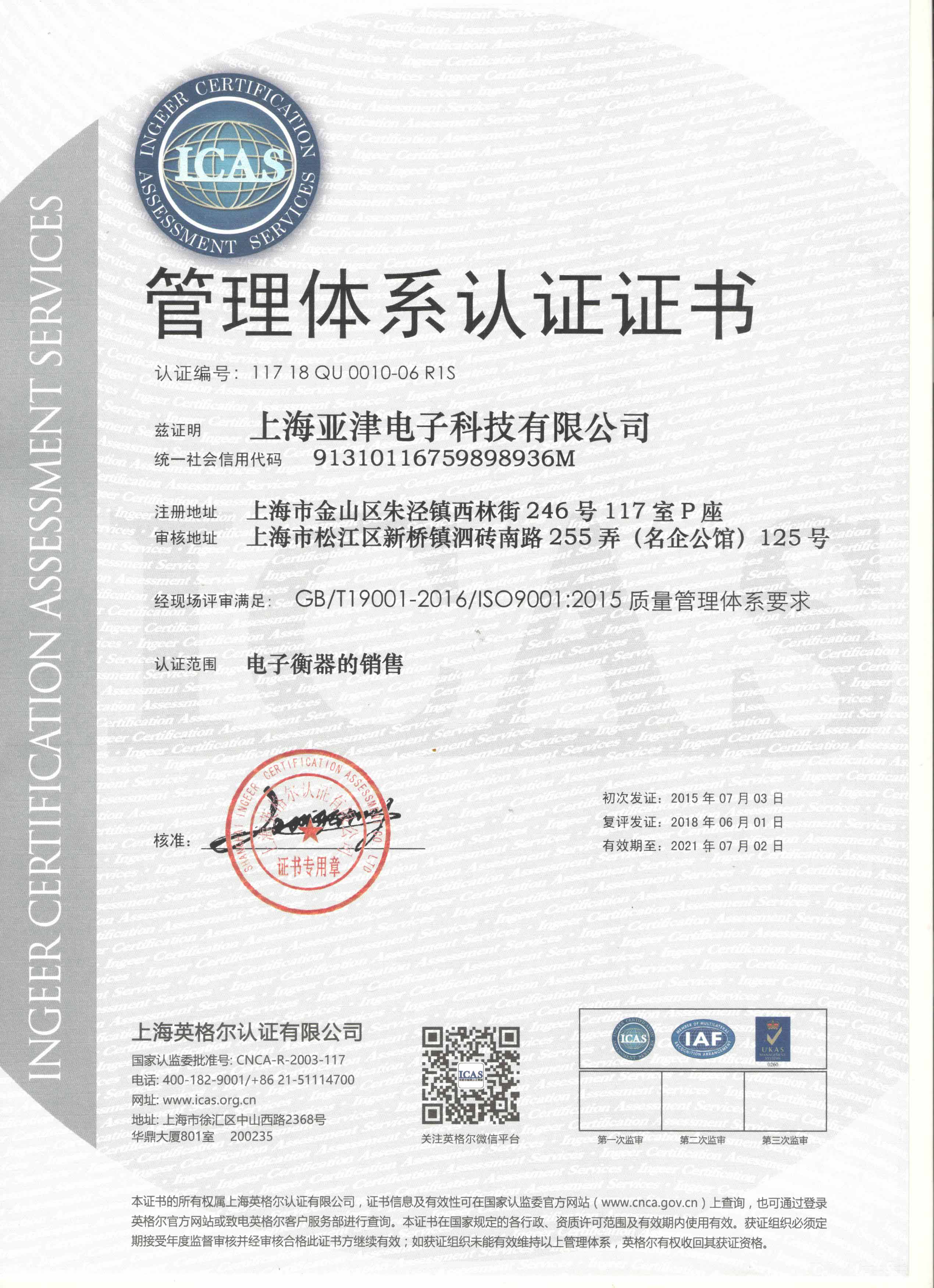Shanghai To Pay Industrial Co.,Ltd. image